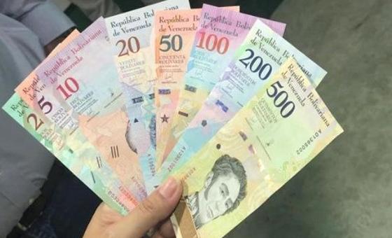 En Gaceta Oficial nuevo aumento del salario mínimo a 300 mil bolívares