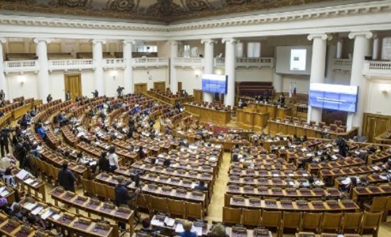 Unión Interparlamentaria aprueba exigir cese al acoso parlamentario en Venezuela